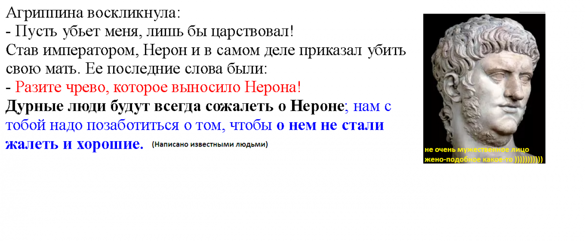 ржачка-2.png