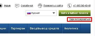регистрация1.jpg